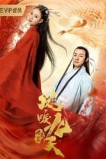 Nonton Film The Flame of the Nine Heavens Sub Indo