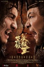 Film Bagus True and False Monkey King