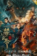 Forbidden Martial Arts The Nine Mysterious Candle Dragons Sub Indo