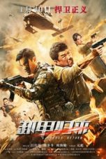 Film Mandarin Heroes Return Sub Indo