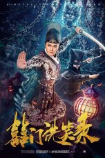 Book of Laughter Film China Sub Indo